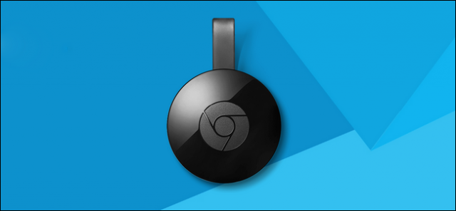 Google Chromecast Setup Guide